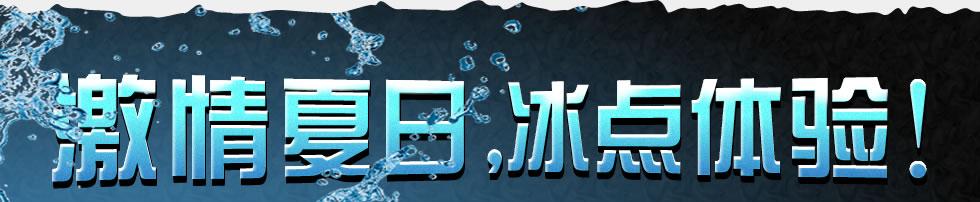 com域名